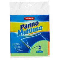 Panno Multiuso Bennet Cm 38 x 40