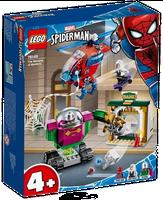 Playset La Minaccia Di Mysterio Marvel Spiderman Lego Super Heroes