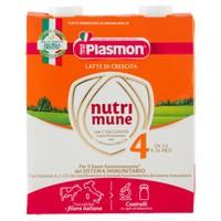 Latte Di Crescita Plasmon Nutrimune 4