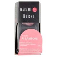 Mochi Lampone Wakame