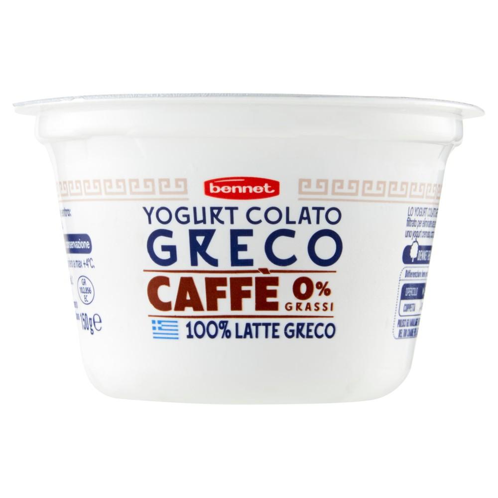 YOG.GR.CAFFE'0% BENNET