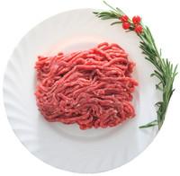 Carne Macinata Scelta Di Bovino Adulto