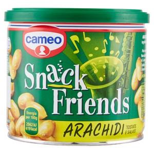ARACHIDI CAMEO