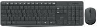 Tastiera+mouse Wireless Mk235 Logitech Grigio