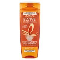 Shampoo Olio Straordinario Cocco Elvive