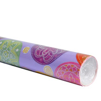 Rotolo Carta Patinata 60 Gr , H . 70 X 3 m , Assortito Everyday . Made In It