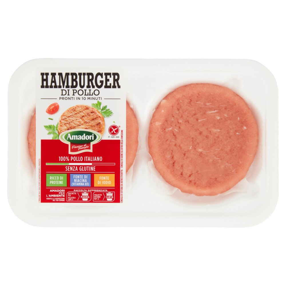 HAMBURGER POLLO