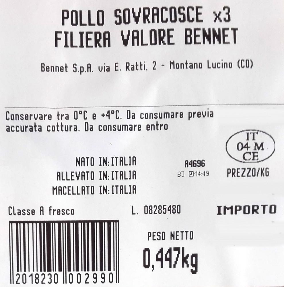 POLLO SOVRA.X3 FILIERA