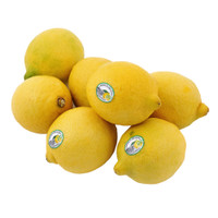 Limone Di Siracusa I . g . p Sfusi