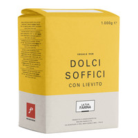 Farina Per . dolci + lievito Molino Pasini