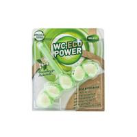 Tavolette Per Wc Eco Power Relevi