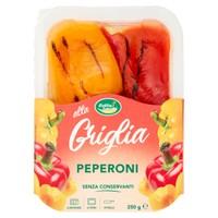 Peperoni Grigliati In Vaschetta